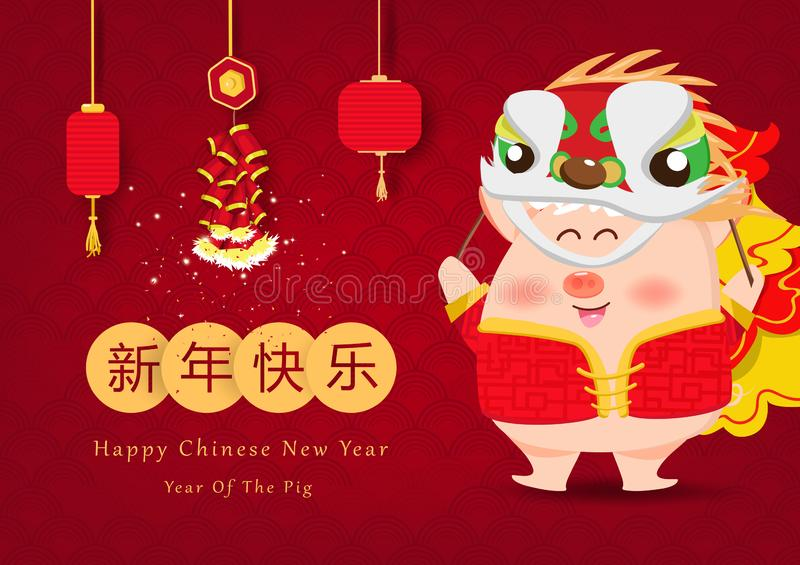 愉快的农历新年,2019年,猪的年,演奏舞狮,爆竹爆炸季节性假日庆祝的猪 皇族释放例证