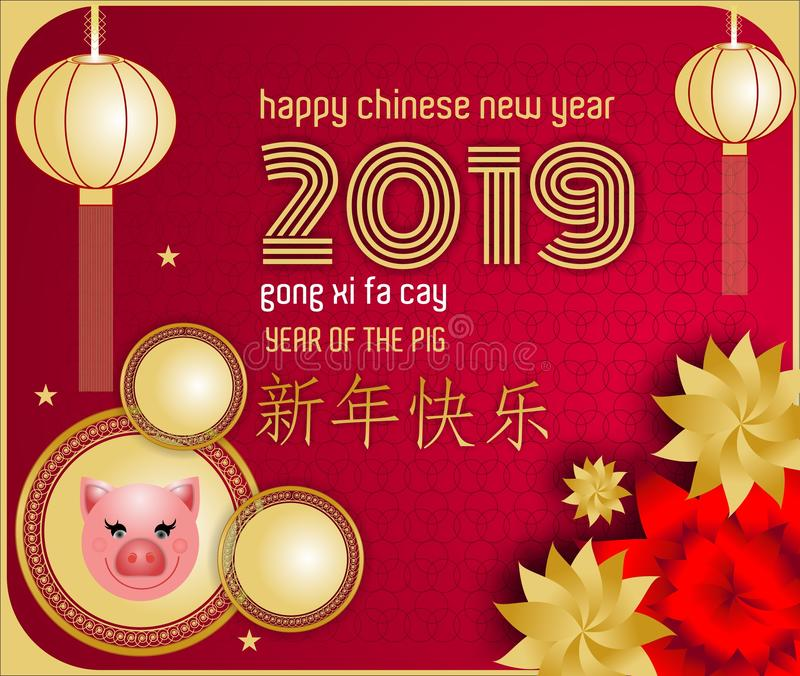 愉快的农历新年2019年猪纸削减了样式 汉字意味新年快乐,富裕, gree的黄道带标志 皇族释放例证