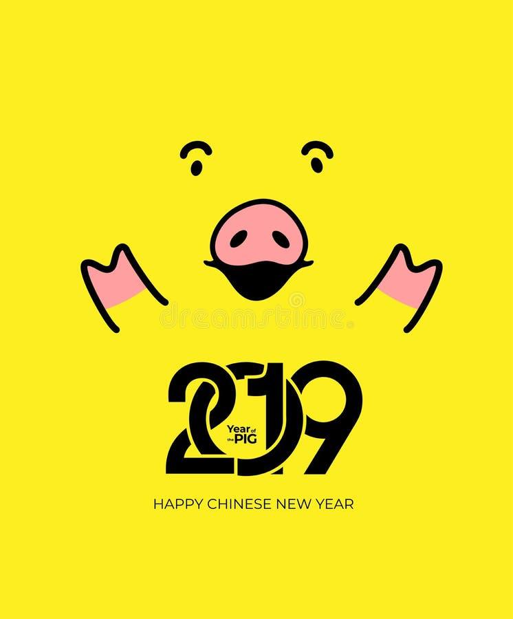 愉快的农历新年2019年猪 平的设计 新年快乐,富裕,贺卡的,飞行物,盖子图片