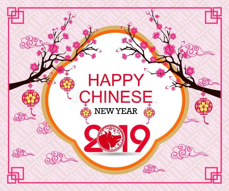 愉快的农历新年2019年猪 月球新年度 向量例证