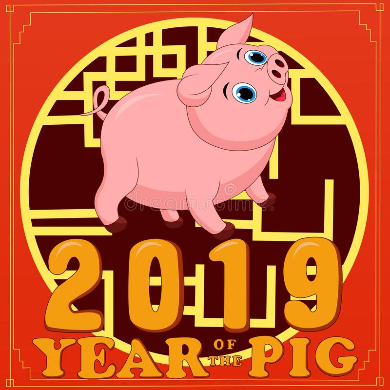 愉快的农历新年2019年 猪的年 向量例证