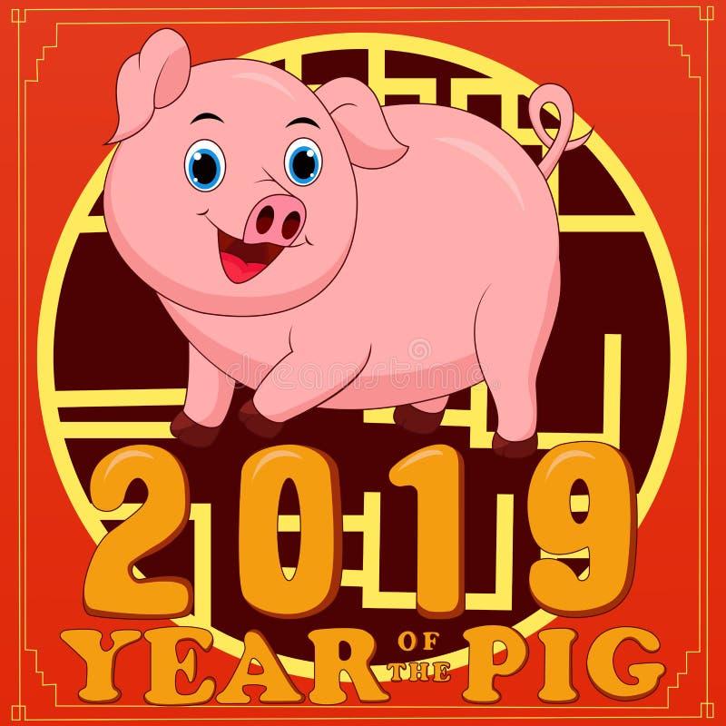 愉快的农历新年2019年 猪的年 库存例证