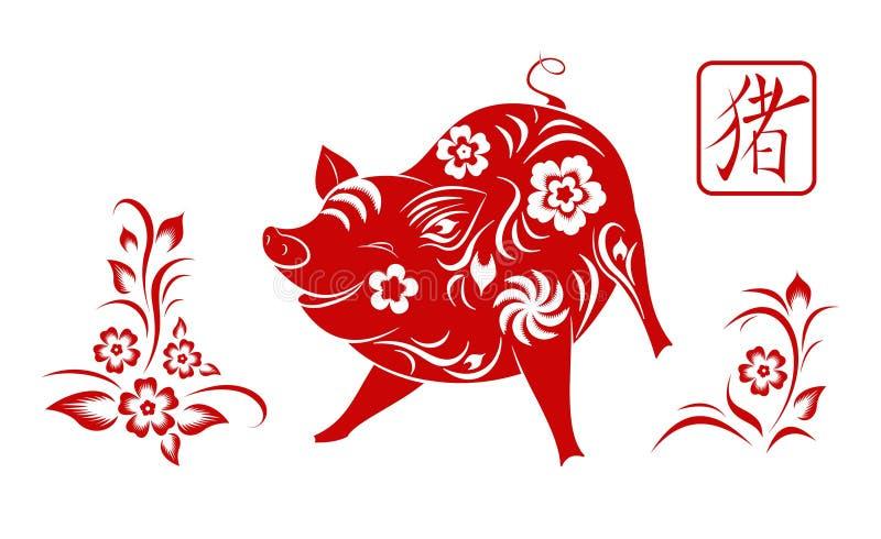 愉快的农历新年2019年 黄道带标志年猪,红色纸切开了猪 皇族释放例证
