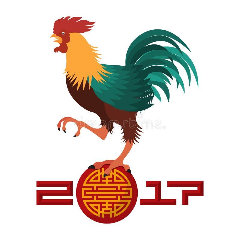2017愉快的农历新年 雄鸡的年 在纸裁减艺术的红色雄鸡 向量 皇族释放例证