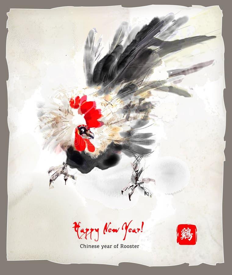 愉快的农历新年雄鸡2017年  向量例证