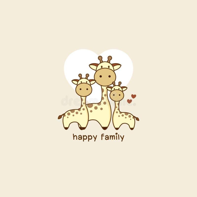 愉快的动物家庭 爸爸妈妈和小长颈鹿动画片 皇族释放例证