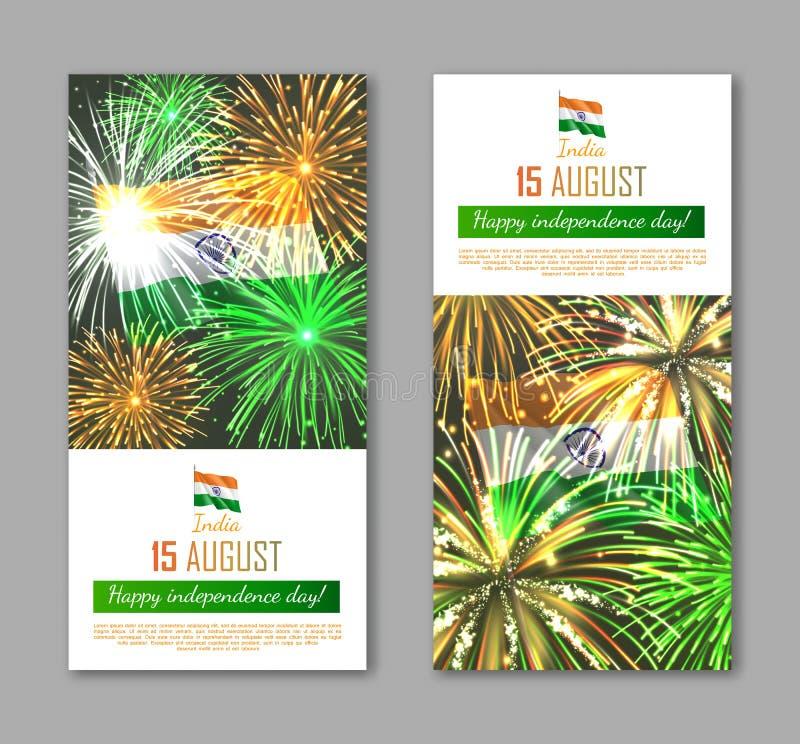 愉快的印度独立日垂直的网横幅 向量例证