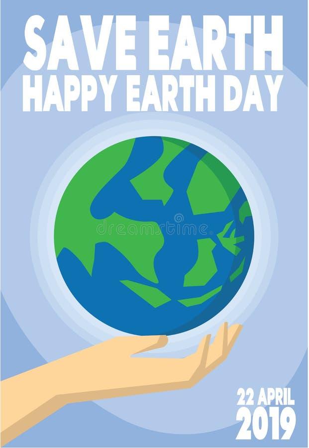 愉快的地球日贺卡4月22日除地球外的 库存图片