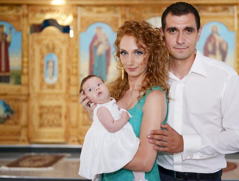 愉快的基督徒家庭 免版税库存照片