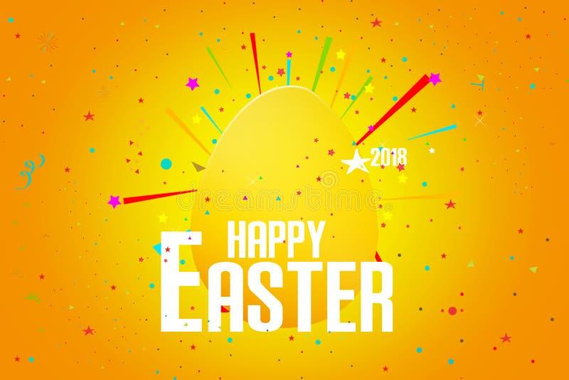 愉快的复活节五颜六色的背景 皇族释放例证