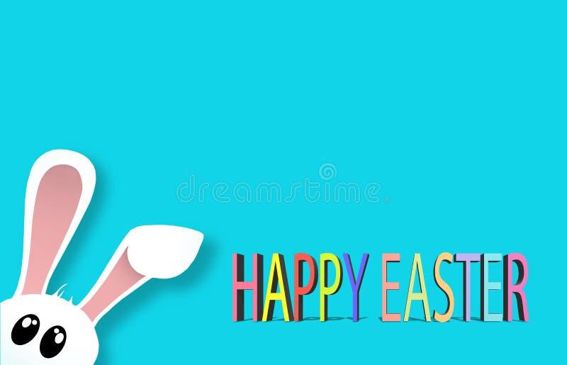 愉快的复活节五颜六色的蛋宗教背景假日 向量例证