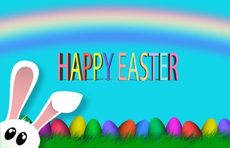 愉快的复活节五颜六色的蛋宗教背景假日 库存例证