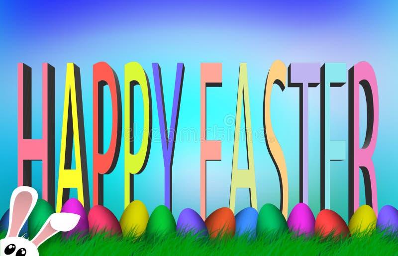 愉快的复活节五颜六色的蛋宗教背景假日 皇族释放例证