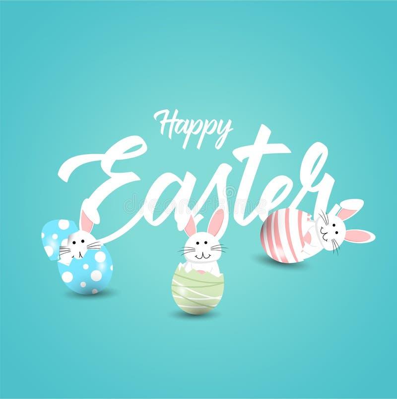 愉快的复活节兔子白色逗人喜爱的兔宝宝 皇族释放例证