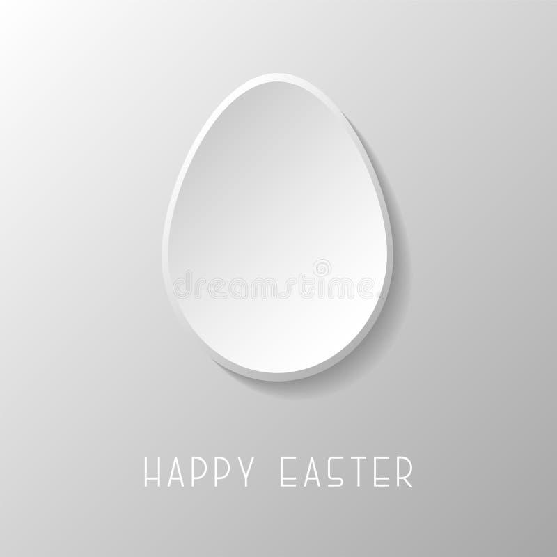 愉快的复活节卡片用纸origami鸡蛋 背景上色节假日红色黄色 向量例证