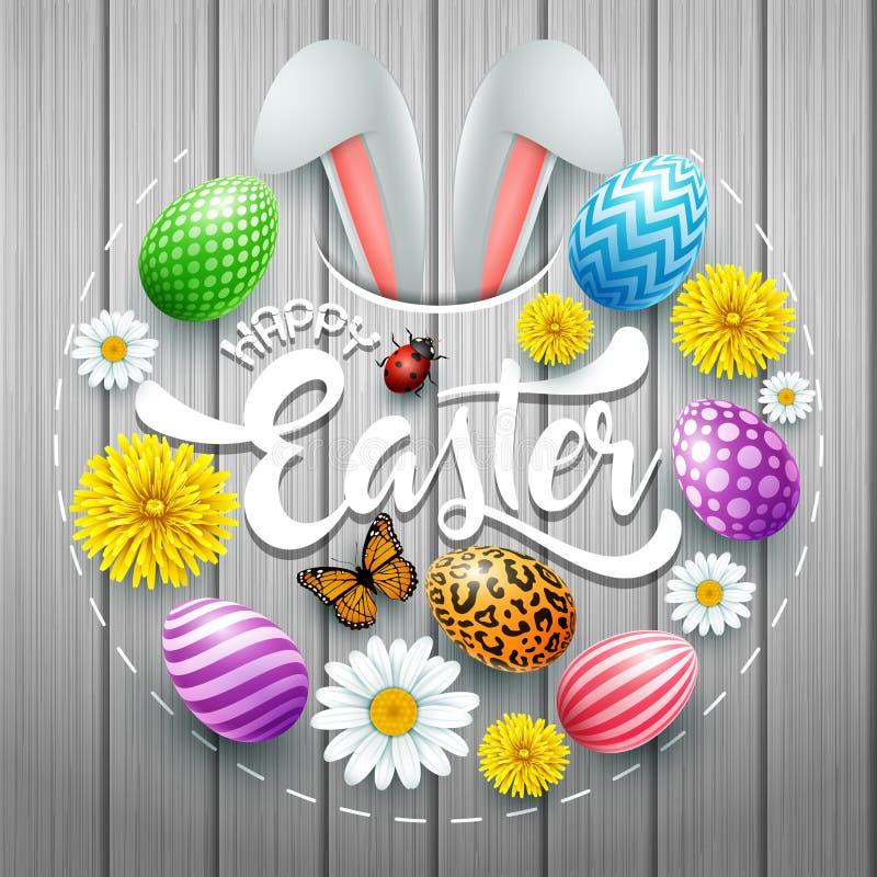 愉快的复活节卡片用色的鸡蛋、花、兔宝宝耳朵和昆虫在圆形在木背景 向量例证