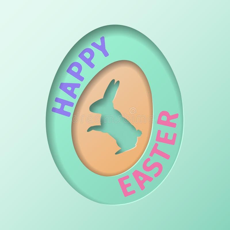 愉快的复活节天贺卡例证传染媒介 在构成的兔子和复活节彩蛋 库存图片