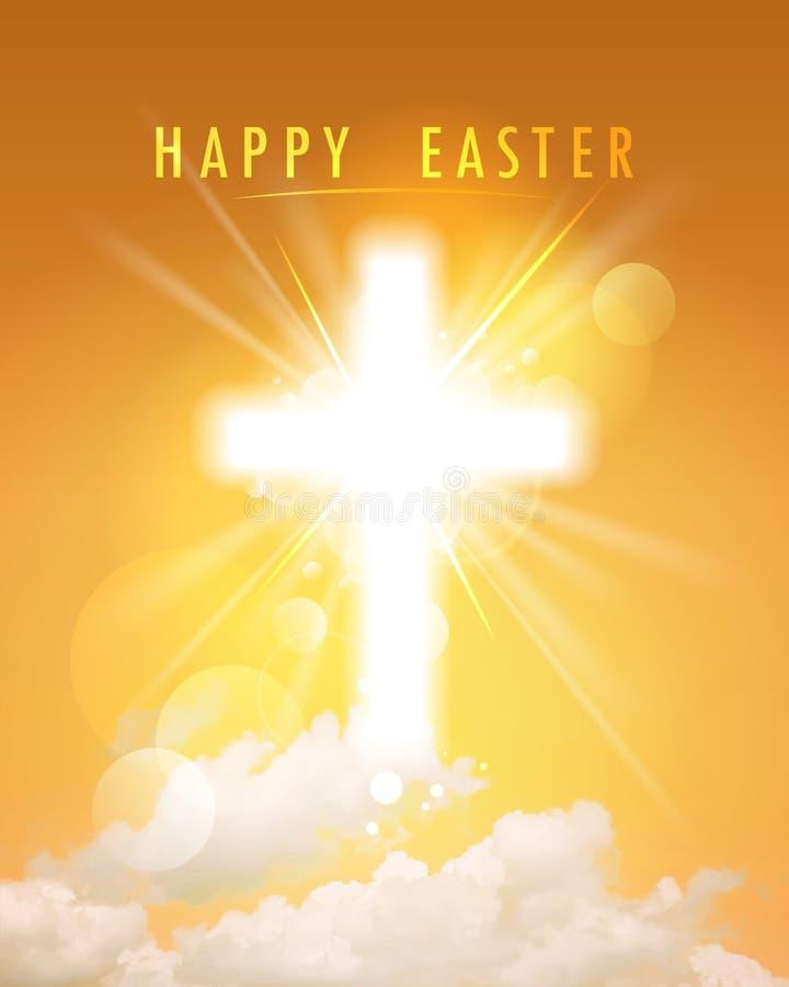 愉快的复活节宗教卡片 向量例证