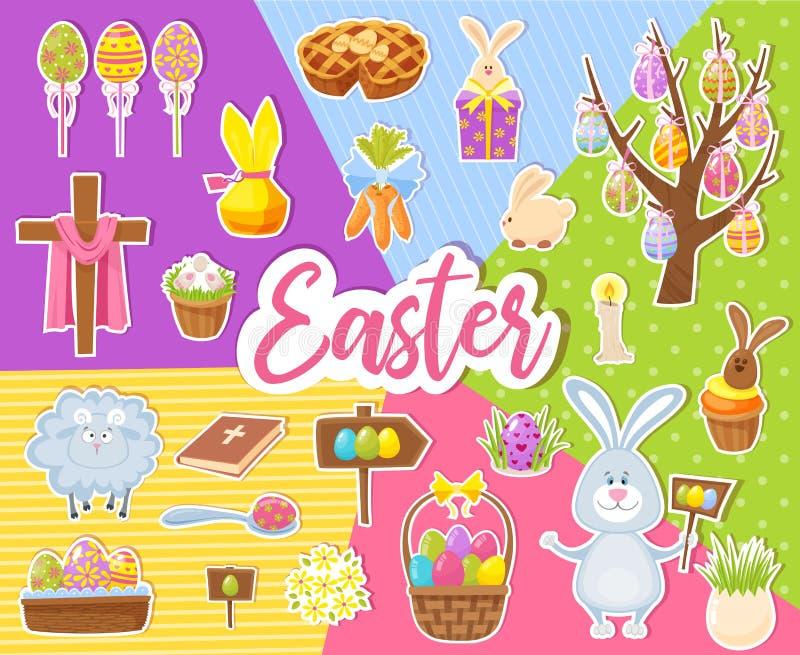 愉快的复活节对象的大收藏 平的设计传染媒介例证 套春天宗教基督徒五颜六色 皇族释放例证