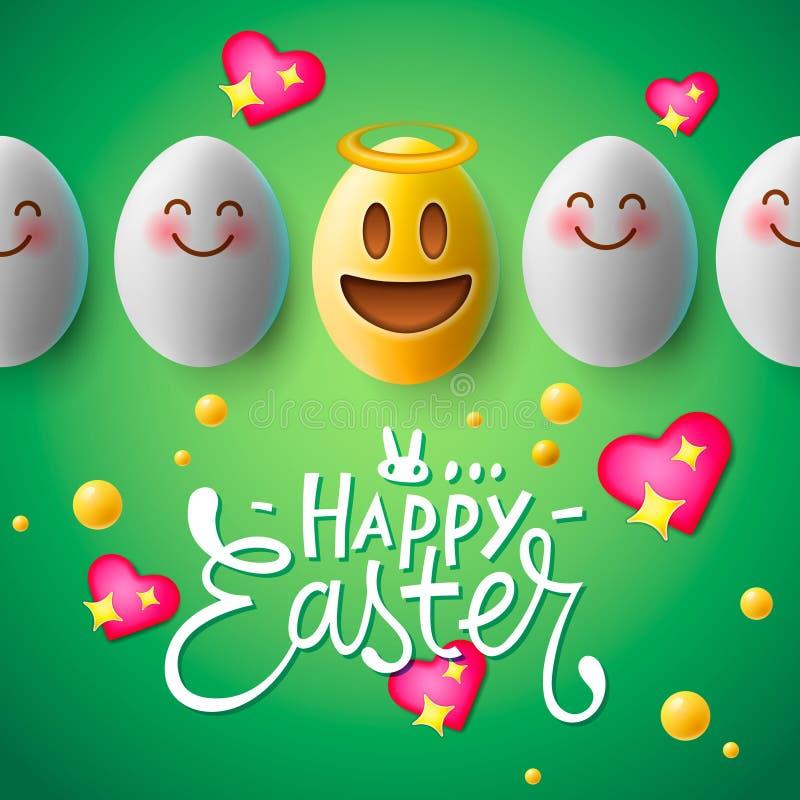 愉快的复活节海报,与逗人喜爱的微笑的emoji面孔,传染媒介的复活节彩蛋 库存例证