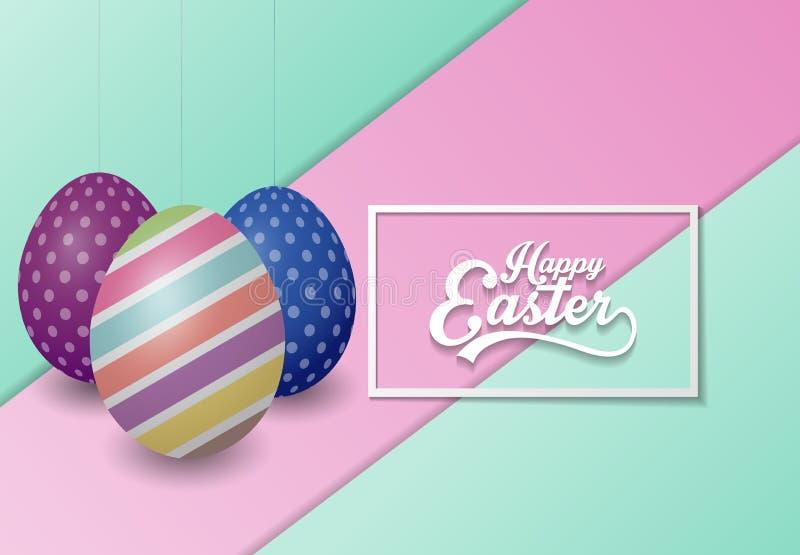 愉快的复活节背景用色的装饰的鸡蛋 库存例证