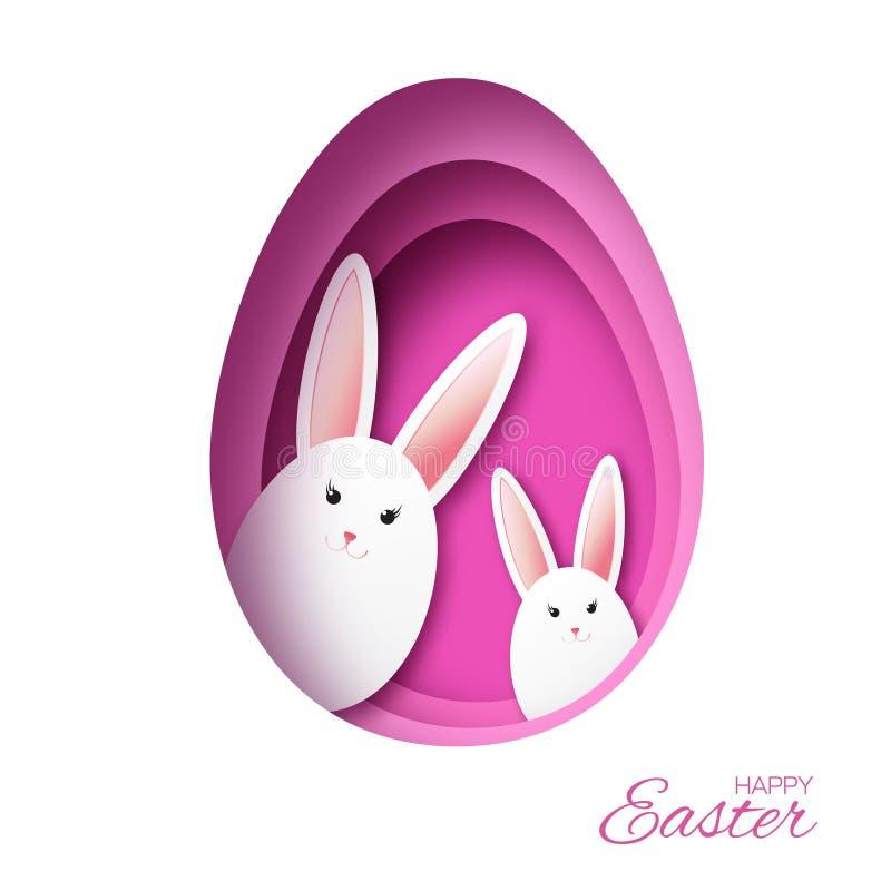 愉快的复活节贺卡用纸被切的小兔 origami桃红色蛋形状框架 安置文本 皇族释放例证