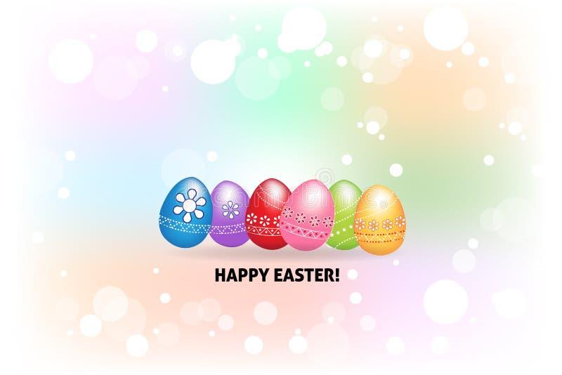 愉快的复活节贺卡象商标背景 向量例证