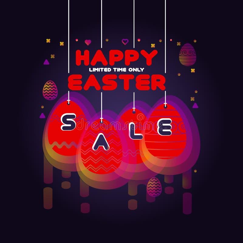 愉快的复活节销售横幅 春天假日提议 向量例证