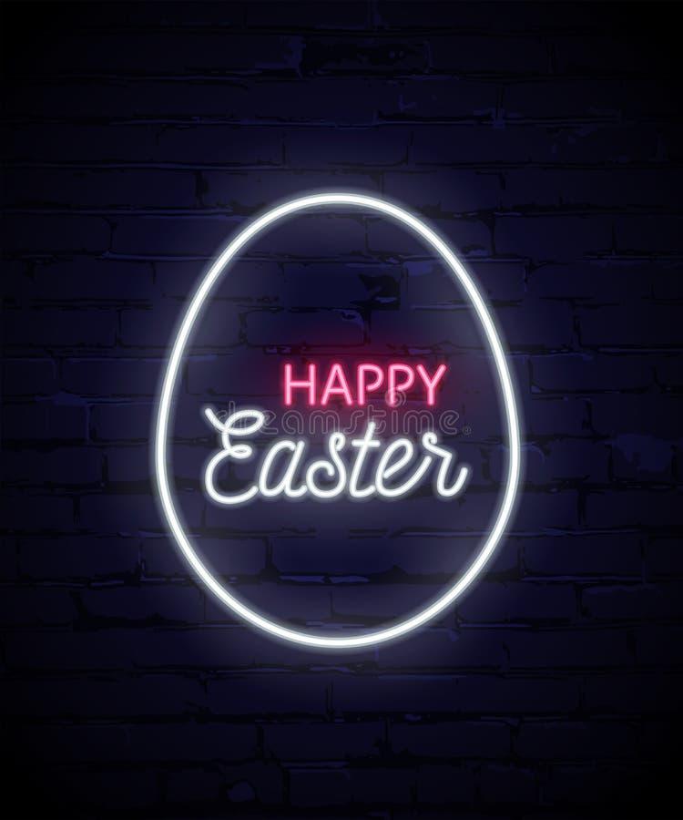 愉快的复活节霓虹模板 白色霓虹鸡蛋和愉快的在黑暗的砖背景隔绝的复活节文本 也corel凹道例证向量 向量例证