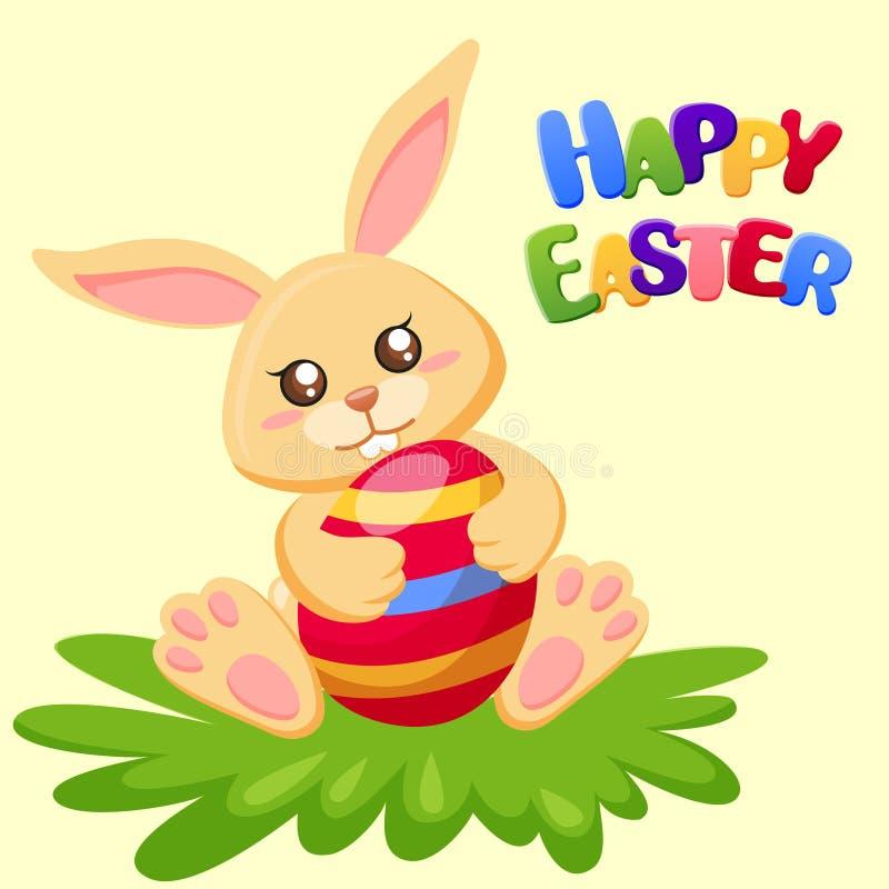 愉快的复活节 坐用鸡蛋的逗人喜爱的复活节兔子 库存例证