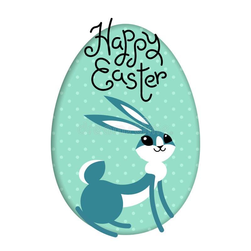 愉快的复活节 小兔野兔里面绘了蛋框架窗口 逗人喜爱的漫画人物 婴孩看板卡eps10问候例证向量 绿色 库存例证