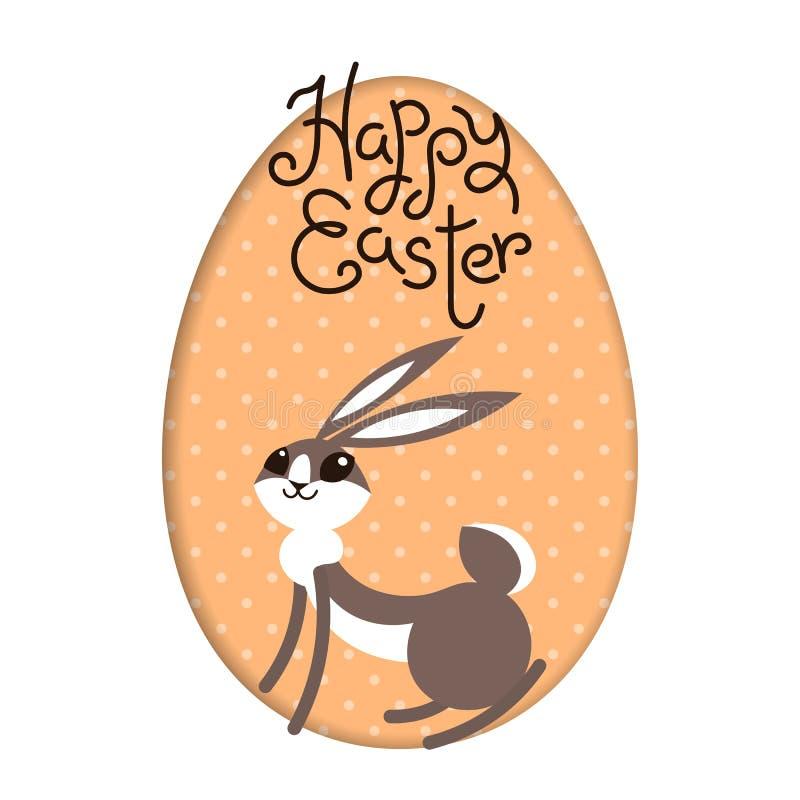 愉快的复活节 小兔野兔里面绘了蛋框架窗口 逗人喜爱的漫画人物 婴孩看板卡eps10问候例证向量 黄色 向量例证