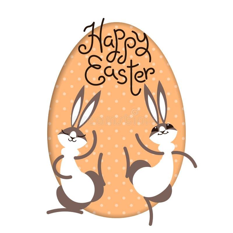 愉快的复活节 小兔野兔里面绘了蛋框架窗口 逗人喜爱的漫画人物 婴孩看板卡eps10问候例证向量 黄色 库存例证