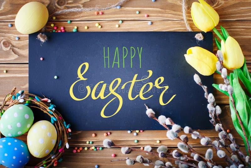 愉快的复活节 祝贺的复活节背景 复活节彩蛋花 免版税库存图片