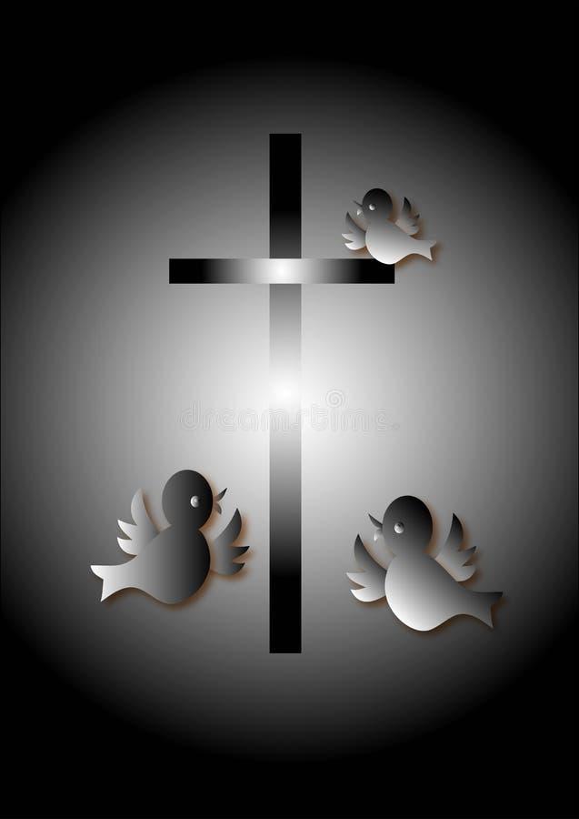 愉快的复活节 向量例证