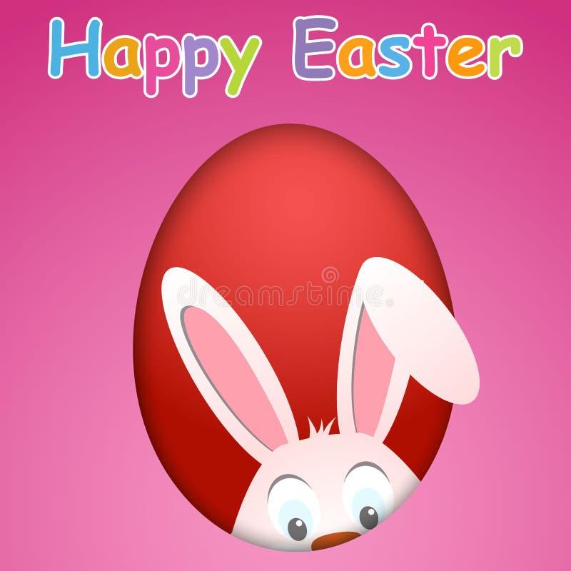 愉快的复活节卡片用鸡蛋和掩藏的兔子 向量例证