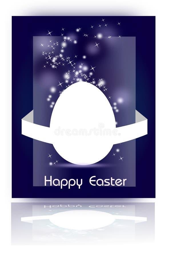愉快的复活节卡片 向量例证