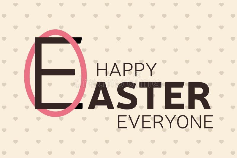 愉快的复活节天贺卡 皇族释放例证