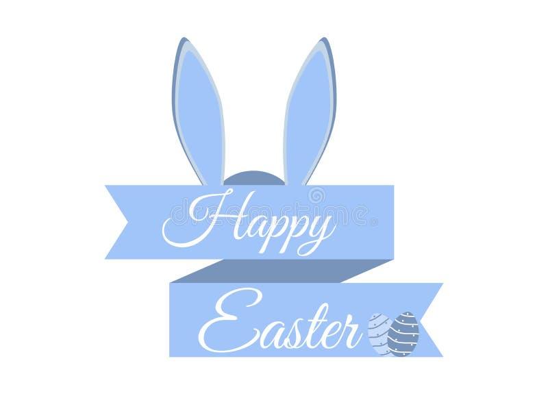 愉快的复活节 丝带,复活节彩蛋和室内天线在白色背景 向量 皇族释放例证