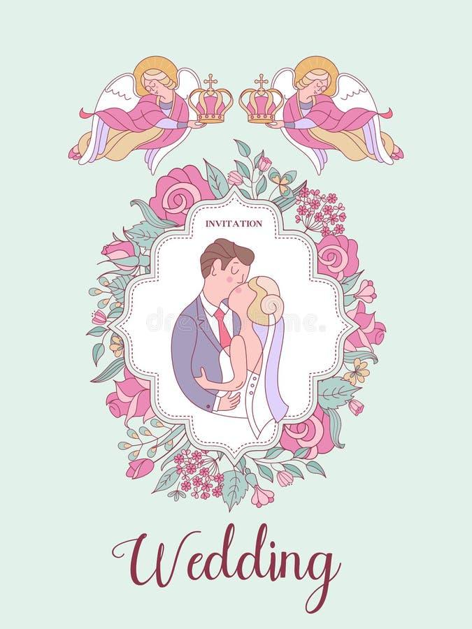 愉快的婚礼 也corel凹道例证向量 新娘仪式花婚礼 婚姻的i 皇族释放例证