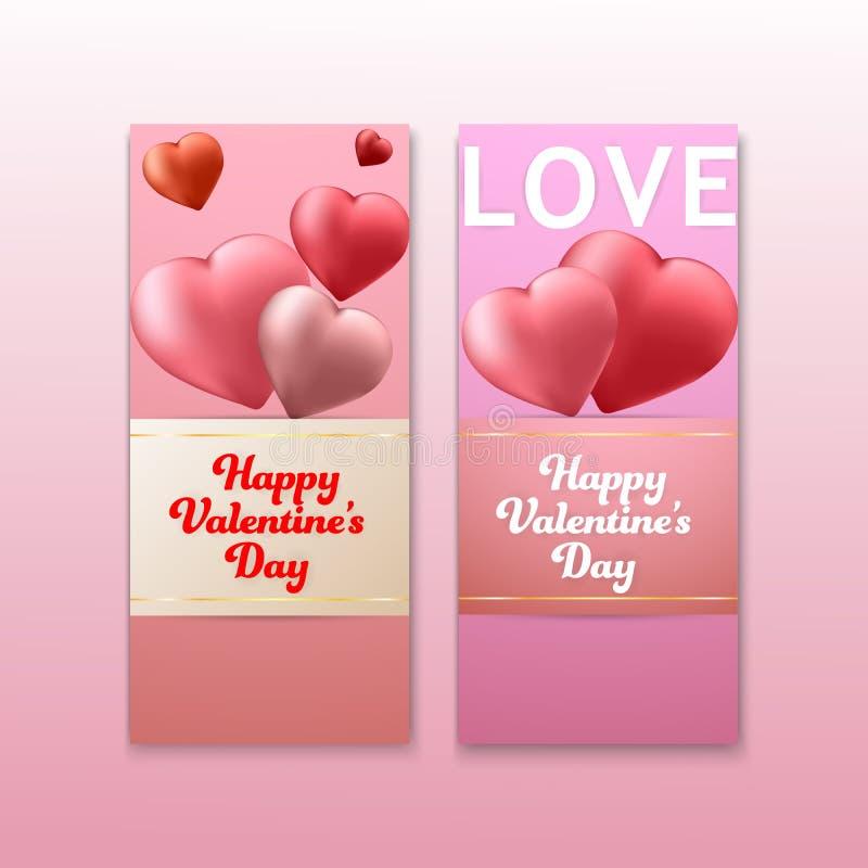 愉快的情人节心脏背景横幅集合卡片 墙纸,邀请,海报,小册子 皇族释放例证