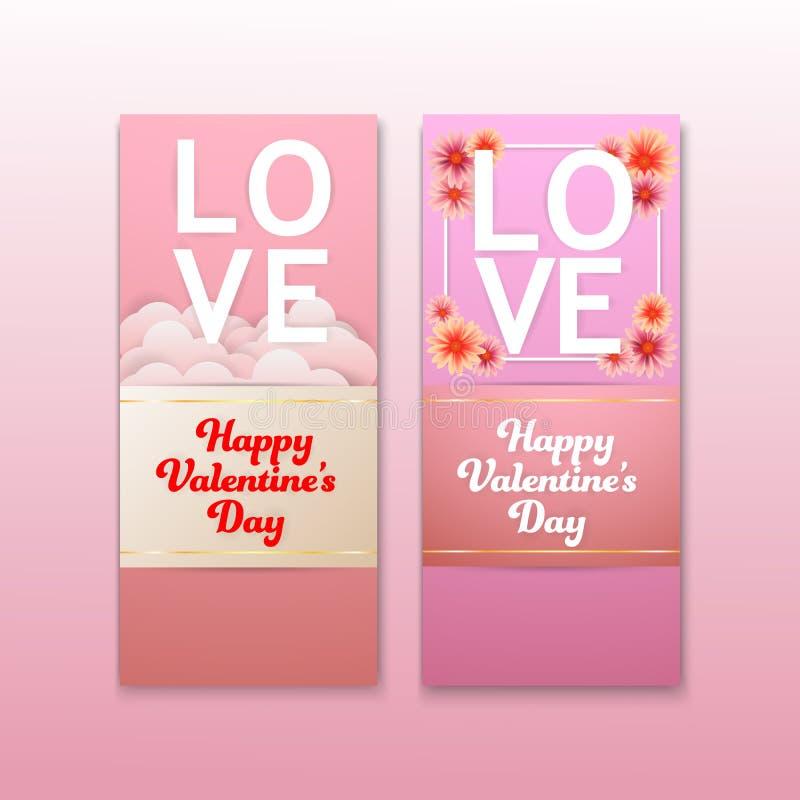 愉快的情人节爱文本和花背景横幅集合卡片 墙纸,邀请,海报,小册子 向量例证