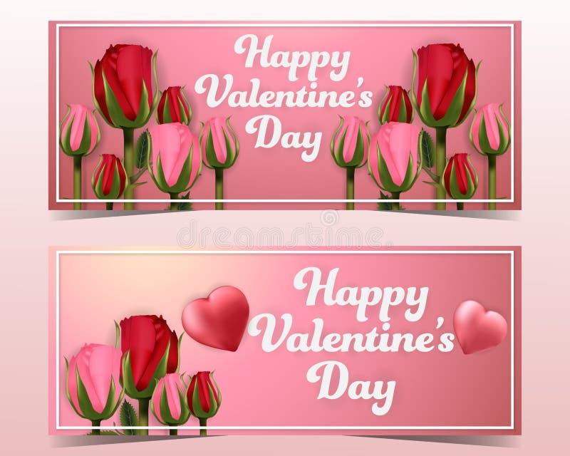 愉快的情人节玫瑰花背景横幅集合卡片 墙纸,邀请,海报,小册子 皇族释放例证