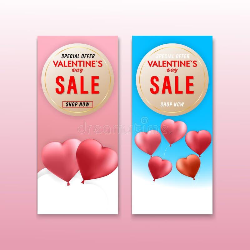 愉快的情人节销售背景横幅集合卡片 墙纸,邀请,海报,小册子 皇族释放例证
