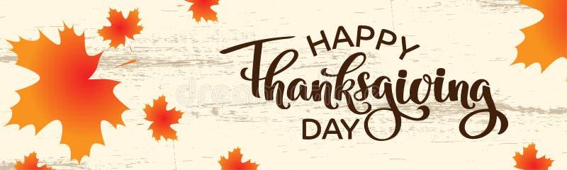 愉快的感恩节秋天印刷术 感恩晚餐邀请的,假日卡片,海报,横幅,s手拉的字法 皇族释放例证
