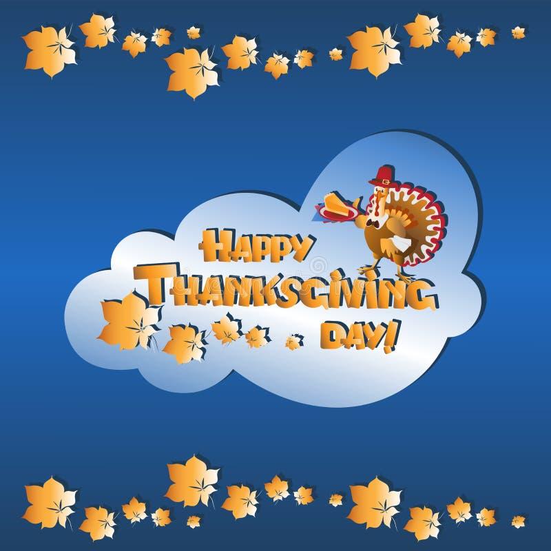 愉快的感恩!庆祝的美丽的动画片火鸡鸟在云彩 向量例证