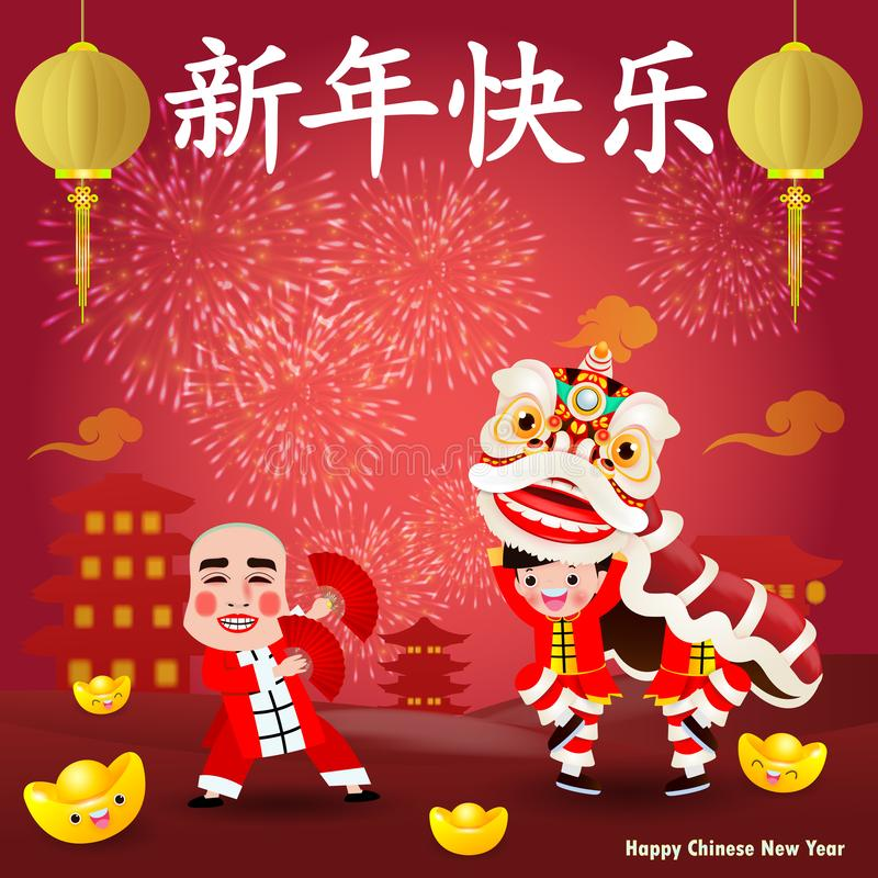 愉快的春节2020年海报设计、爆竹和舞狮和人有微笑面具的 被隔绝的贺卡红色 向量例证
