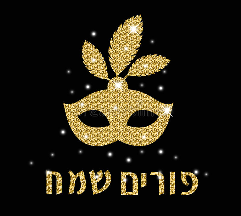 愉快的普珥节贺卡,海报,邀请 犹太假日,狂欢节 金子,在黑背景的发光的面具 向量 皇族释放例证