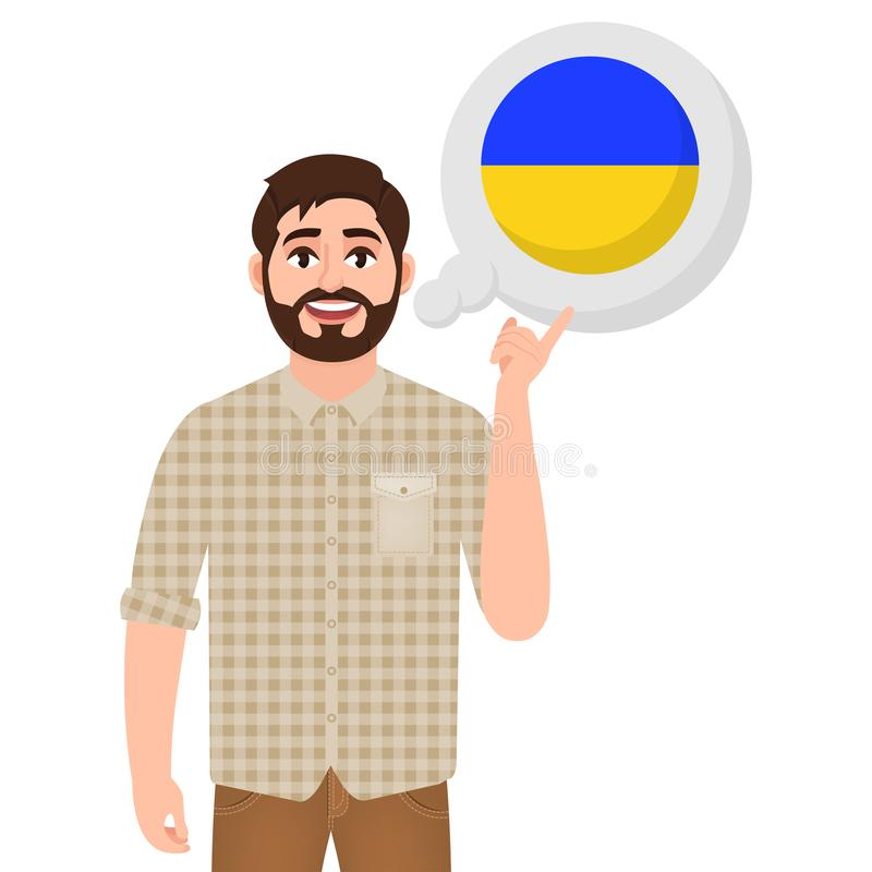 愉快的有胡子的人说或考虑乌克兰、欧洲国家象、旅客或者游人国家  库存例证