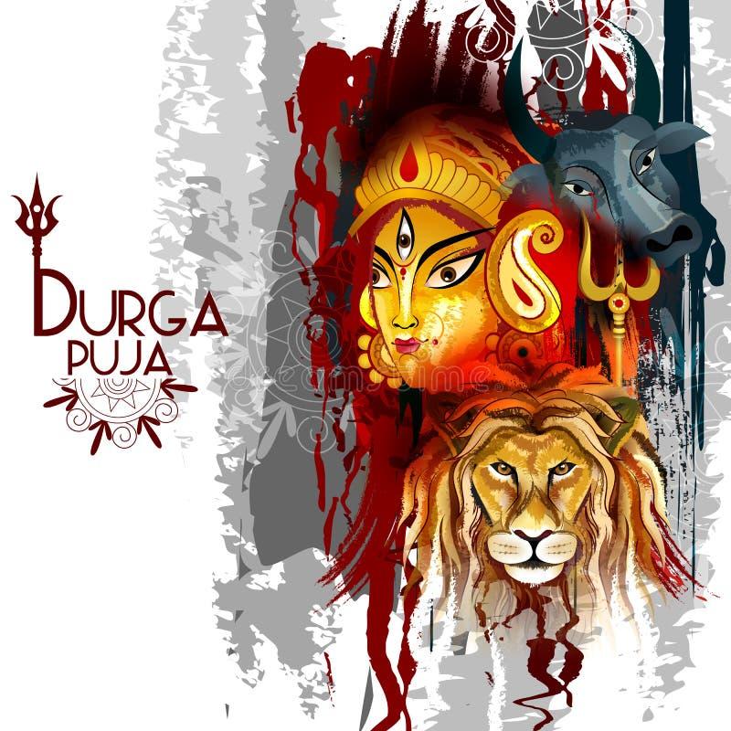 愉快的杜尔加Puja印度节日假日背景 向量例证